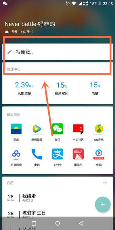 Screenshot_20180415-230831_副本.jpg
