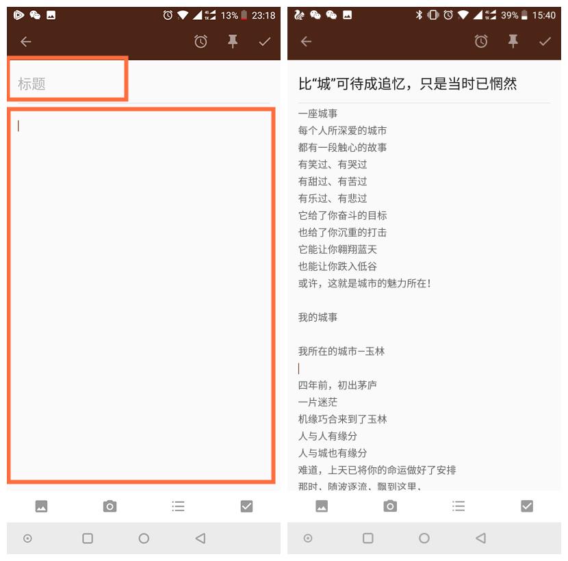 Screenshot_20180415-231849_副本.jpg
