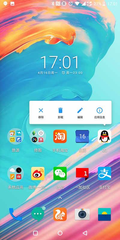 Screenshot_20180416-170126_副本.jpg