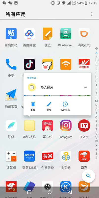 Screenshot_20180416-171512_副本.jpg