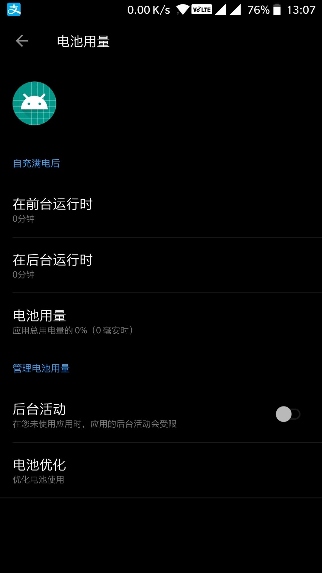 Screenshot_20180417-130744.jpg