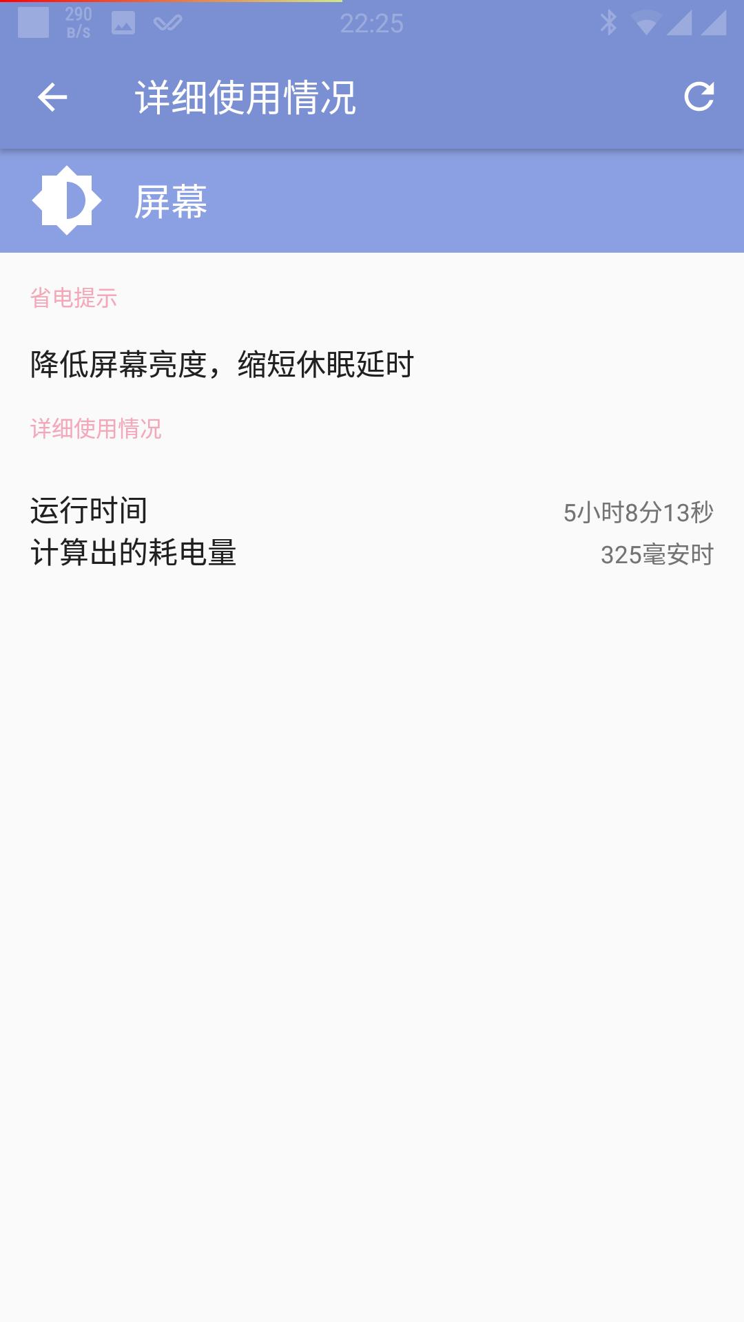 QQ图片20180420222614.png