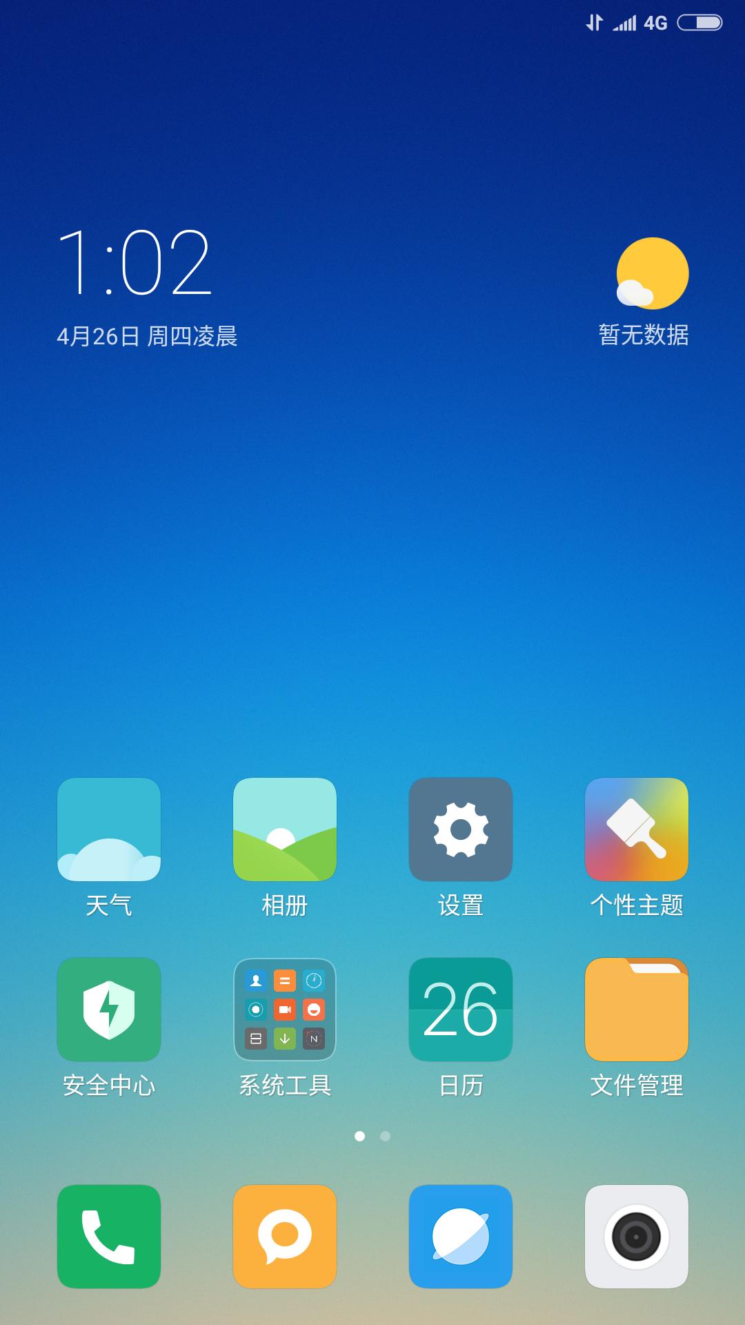 Screenshot_2018-04-26-01-02-22-355_com.miui.home.png
