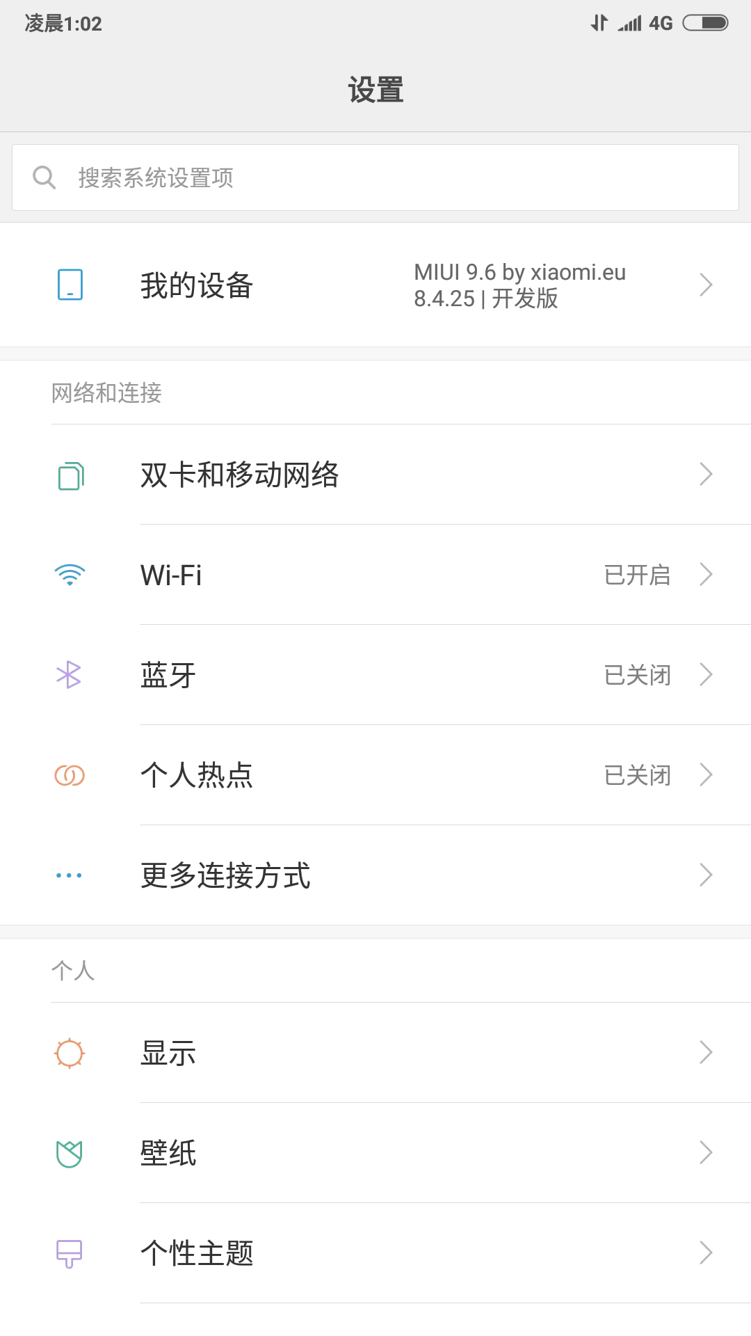 Screenshot_2018-04-26-01-02-25-078_com.android.settings.png