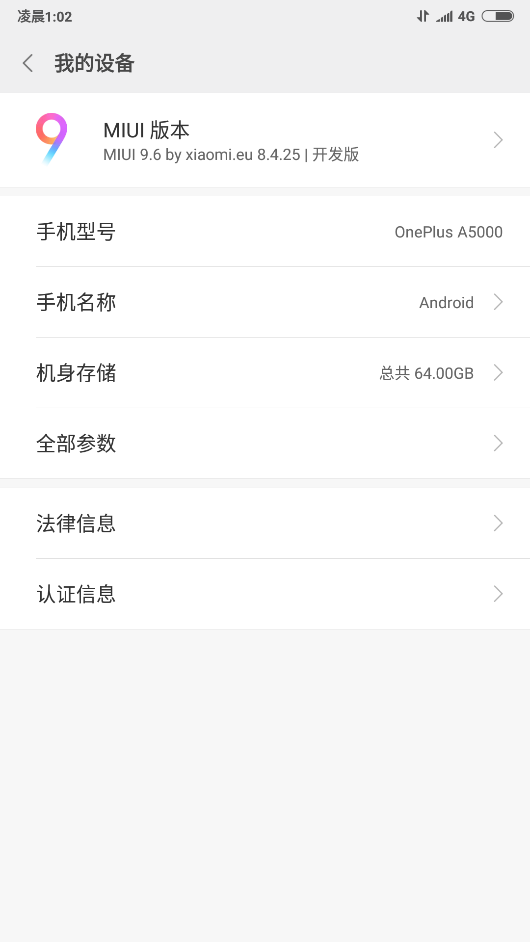 Screenshot_2018-04-26-01-02-34-586_com.android.settings.png