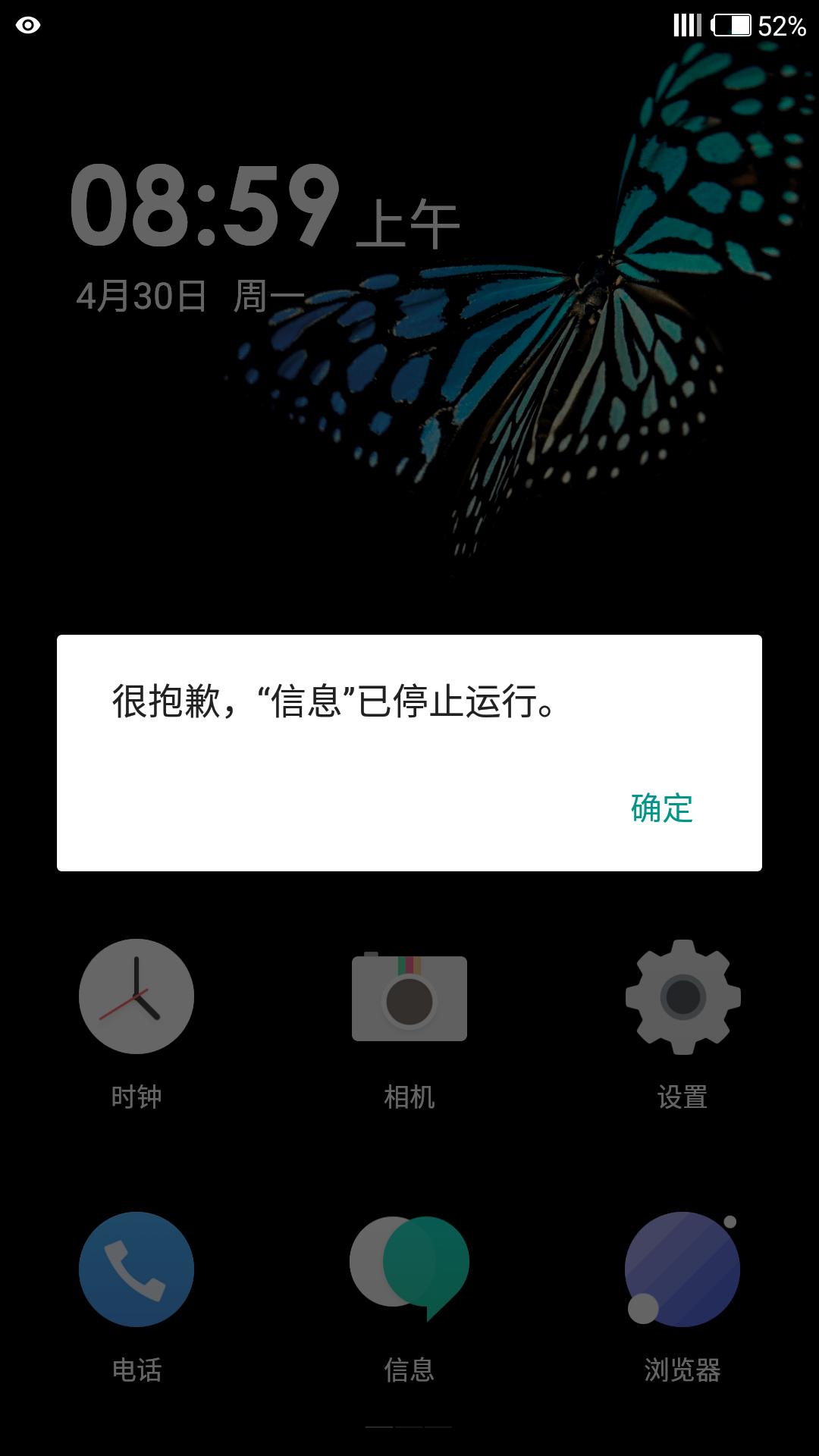 Screenshot_20180430-085910.png