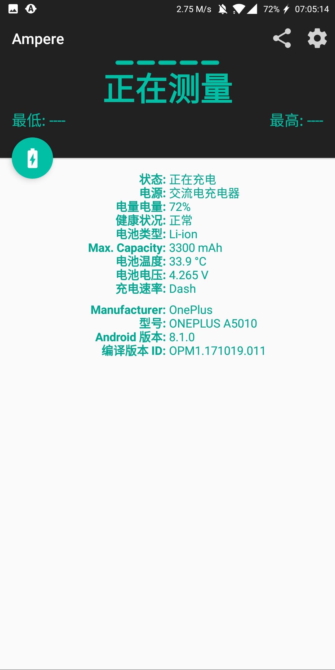 Screenshot_20180501-070515.jpg