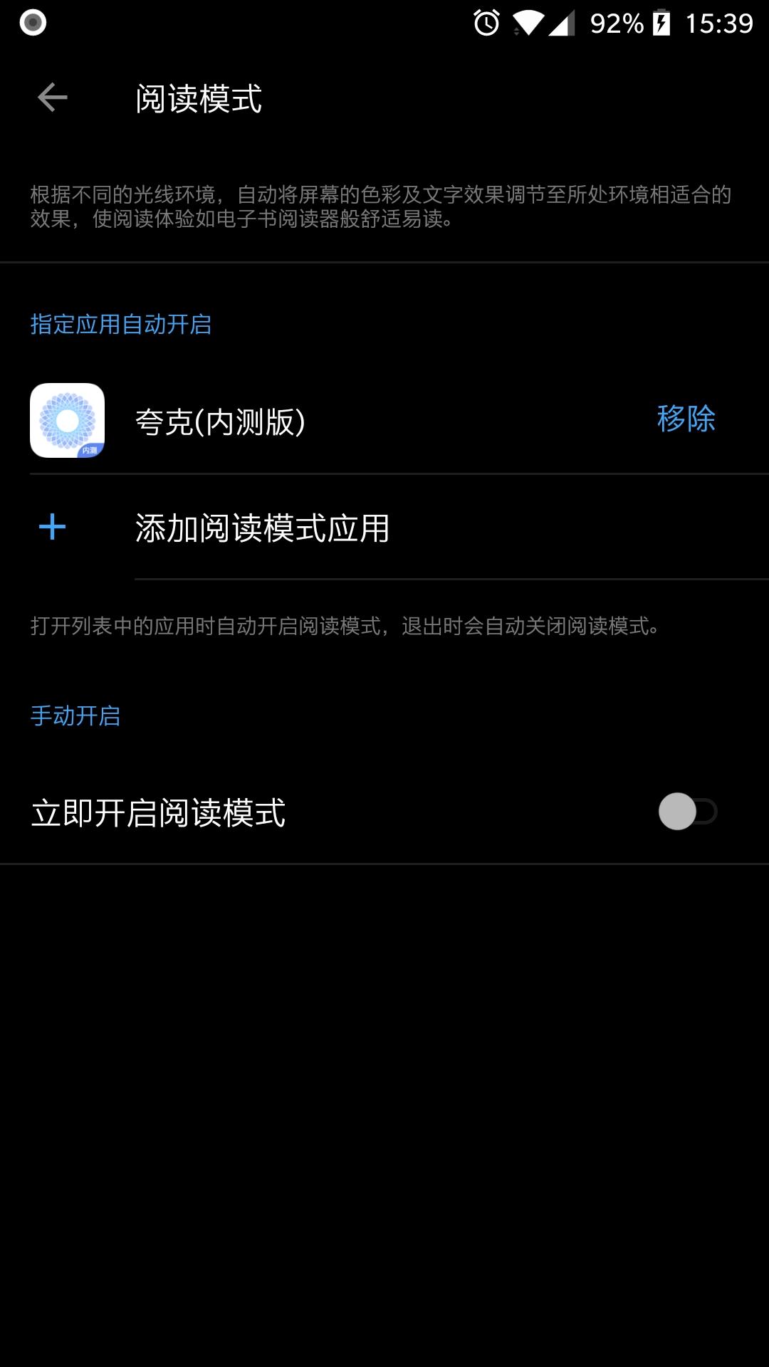 Screenshot_20180503-153912.jpg