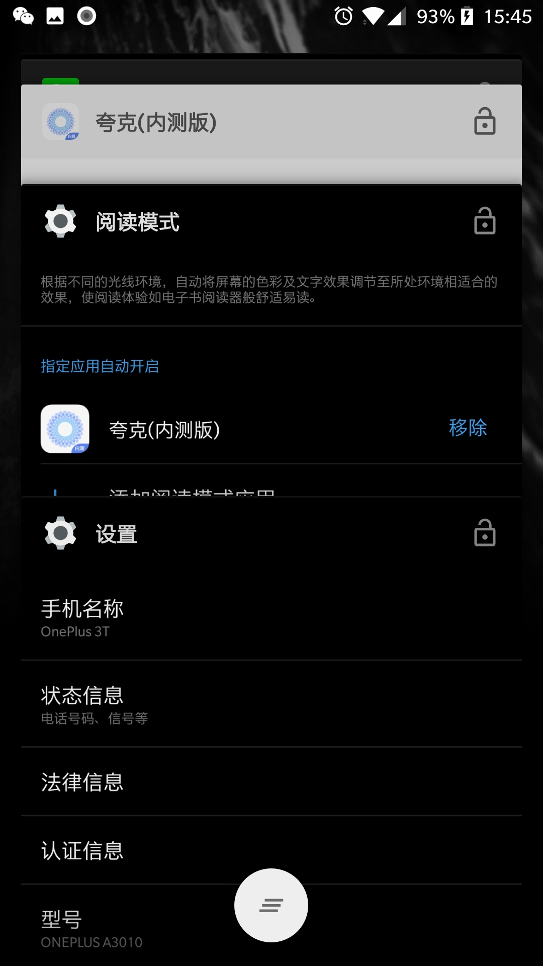 Screenshot_20180503-154501.jpg