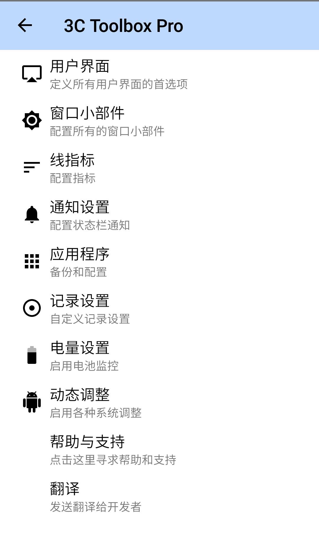 S80513-18185638.jpg