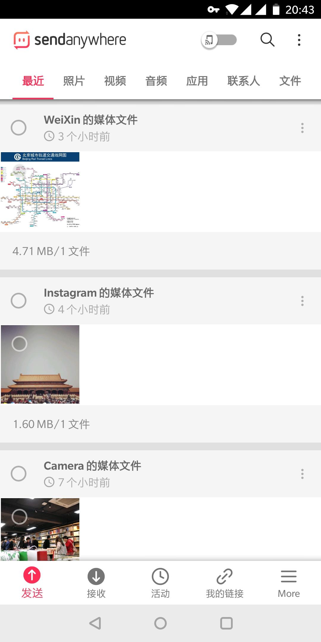 Screenshot_20180513-204303.jpg