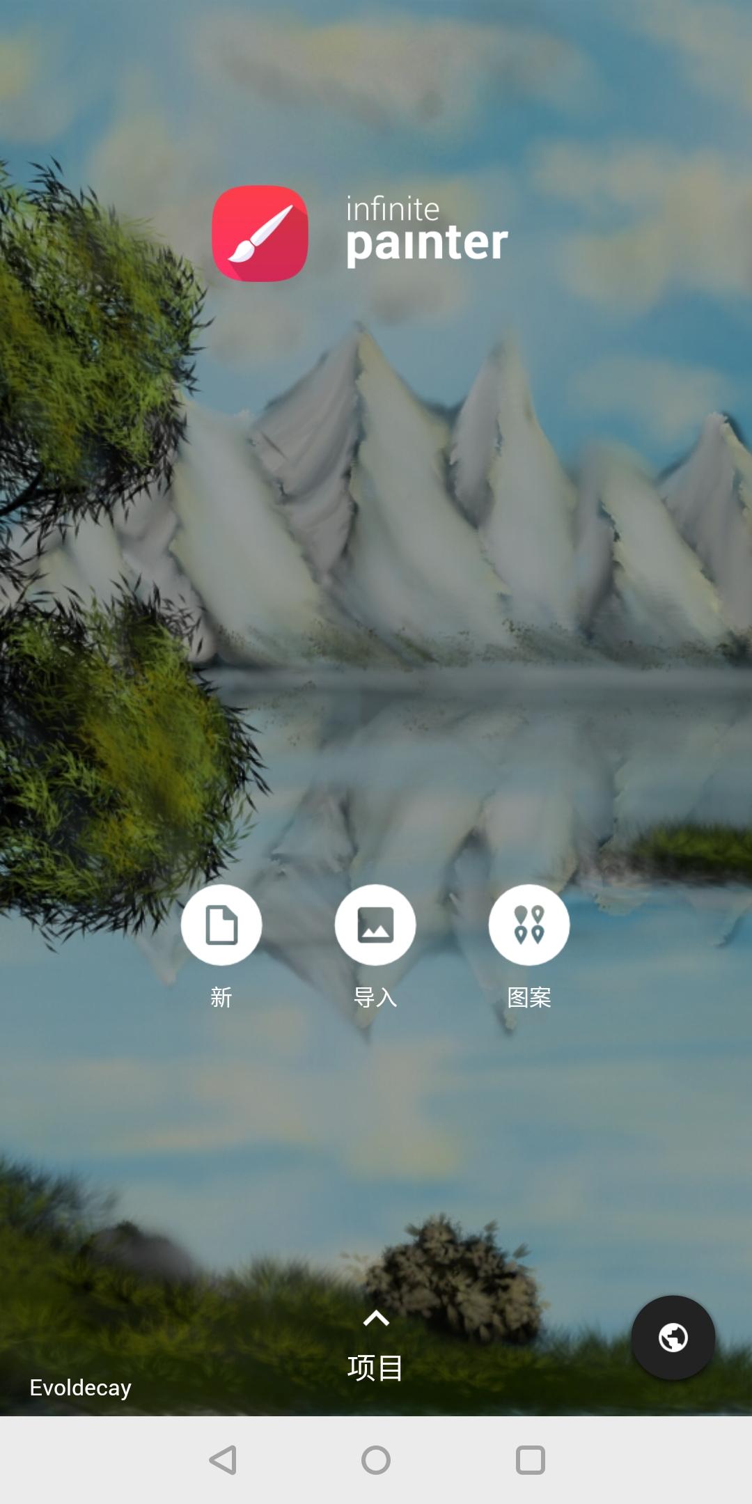 Screenshot_20180513-204502.jpg