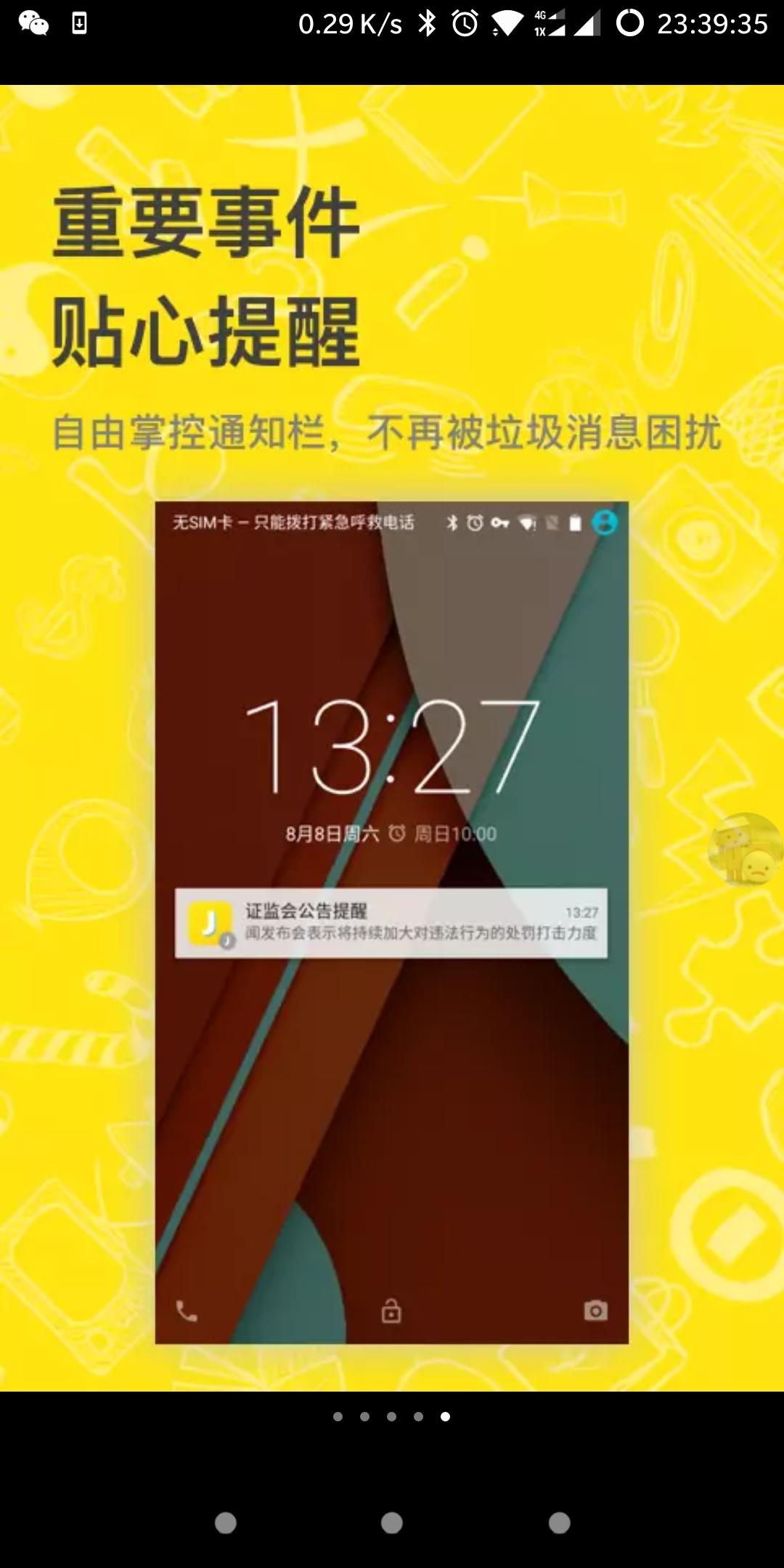 Screenshot_20180514-233936.jpg