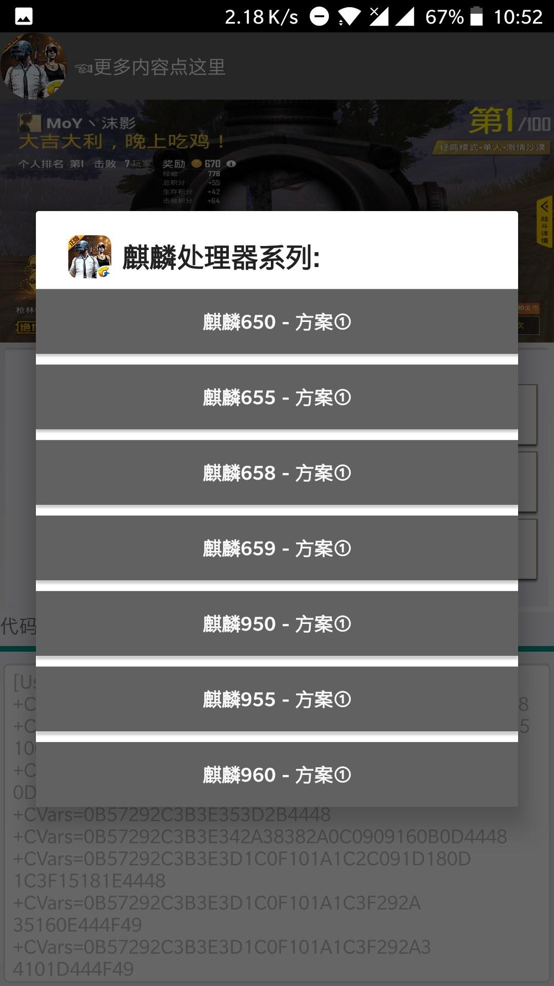 1526312894354.jpg