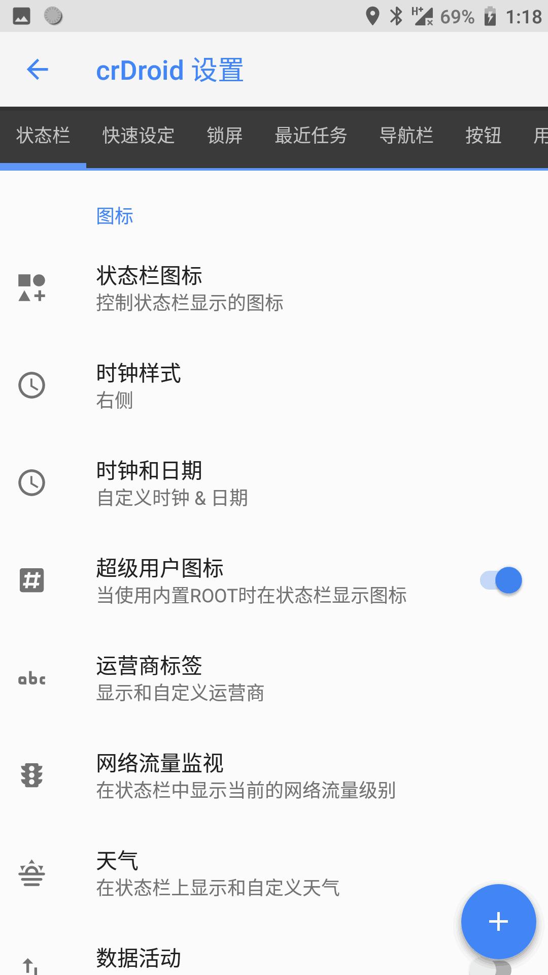 QQ图片20180514230948.png