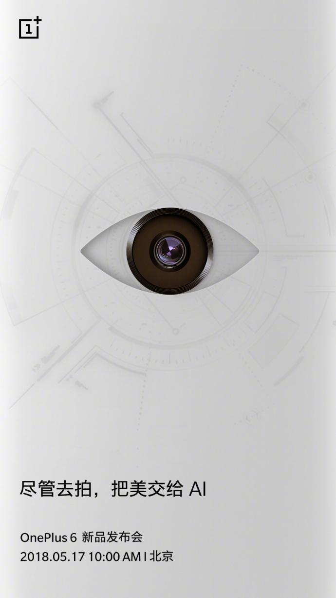 AI相机.jpg