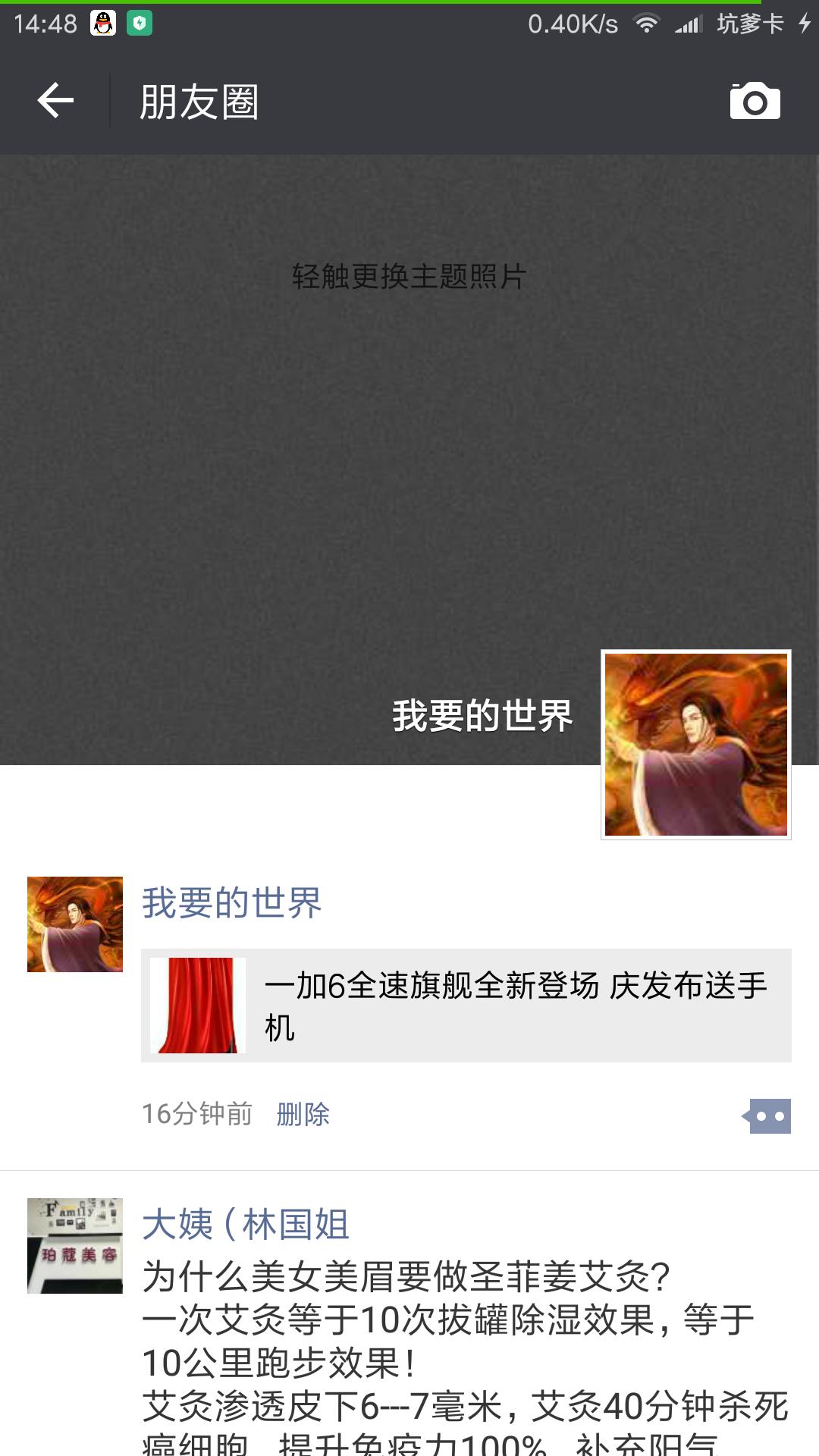 Screenshot_2018-05-17-14-48-25-252_com.tencent.mm.png