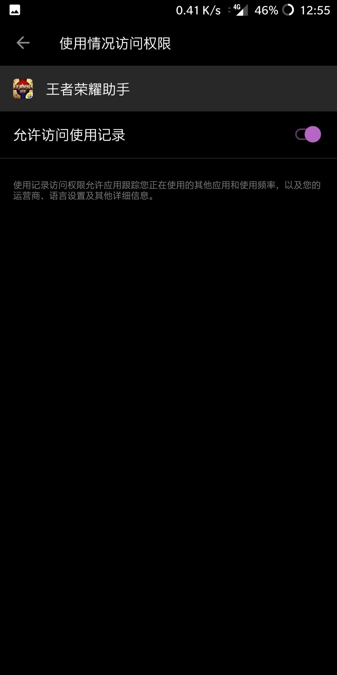 1526576181982.jpg