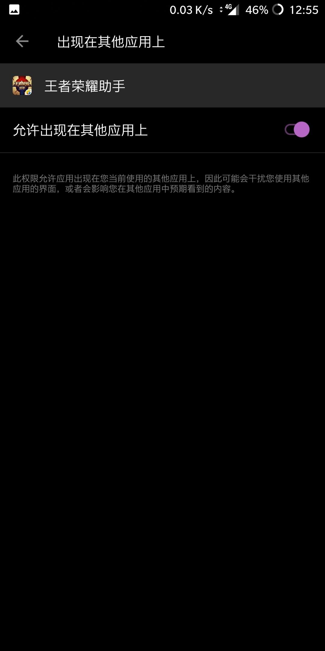 1526576181872.jpg