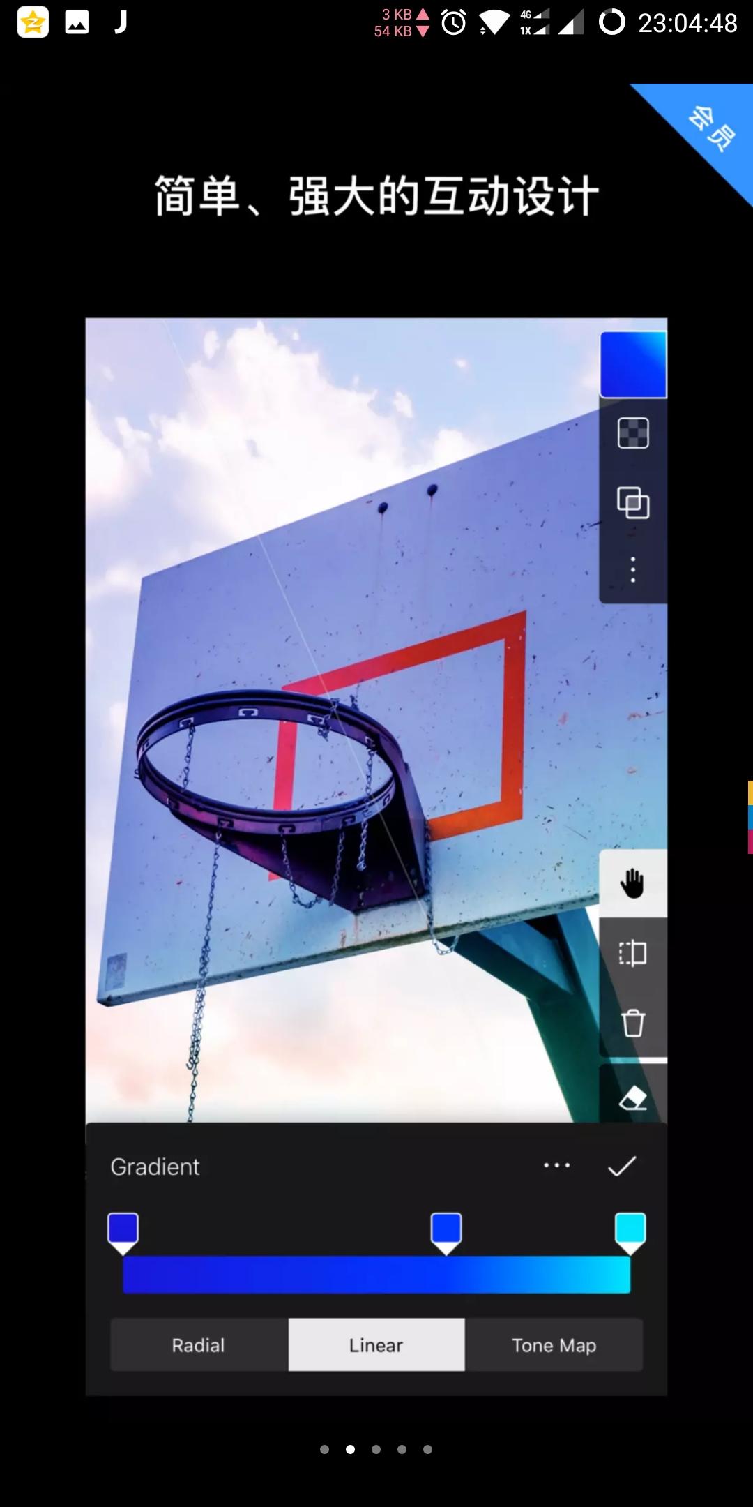 Screenshot_20180523-230448.jpg