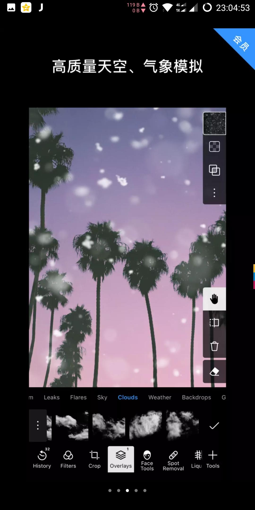 Screenshot_20180523-230453.jpg