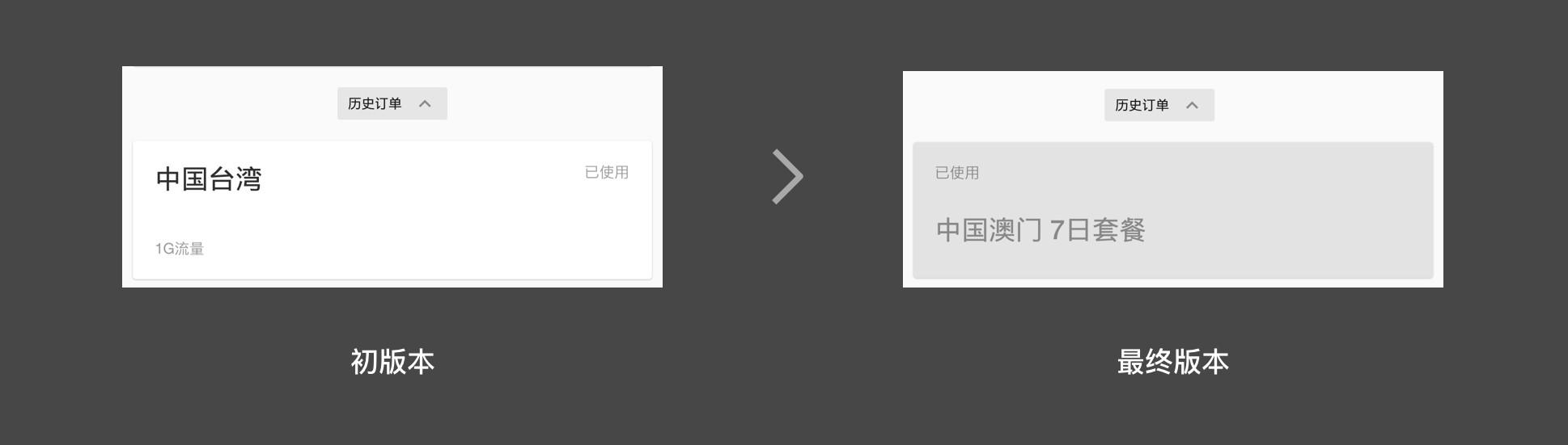 改进12.jpg
