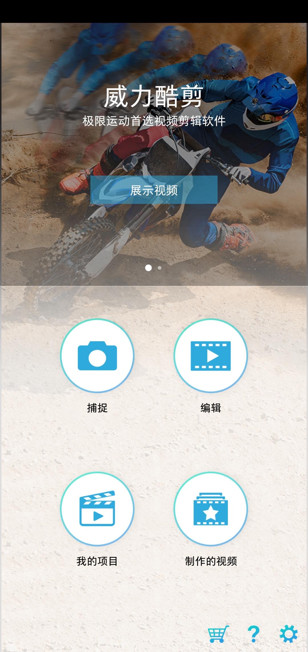Screenshot_20180526-175153.jpg