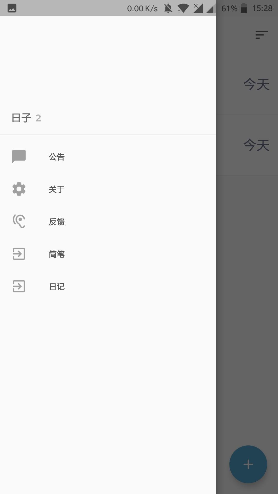 Screenshot_20180502-152814.jpg