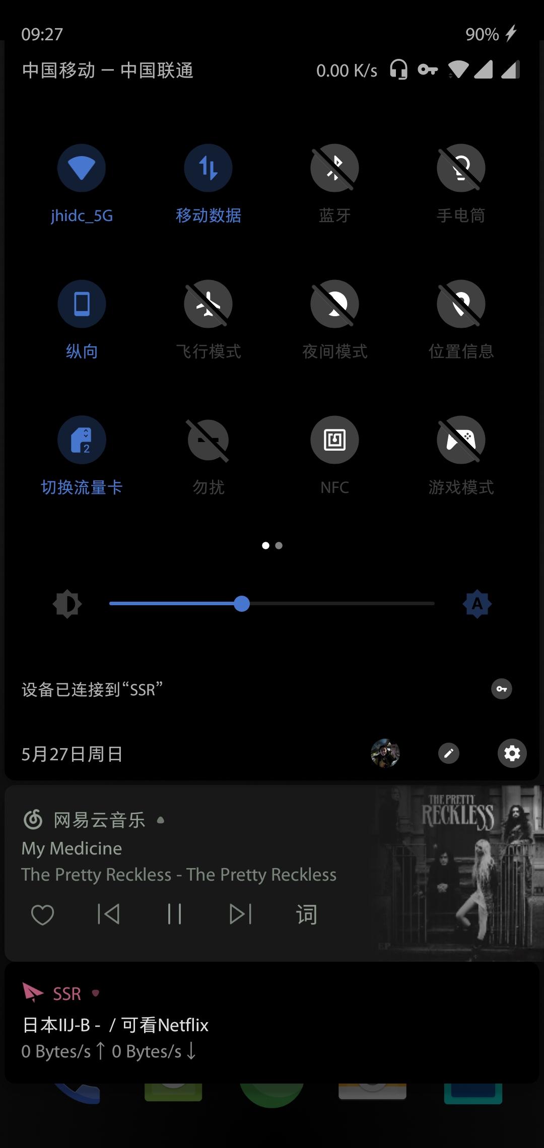 Screenshot_20180527-092742.jpg