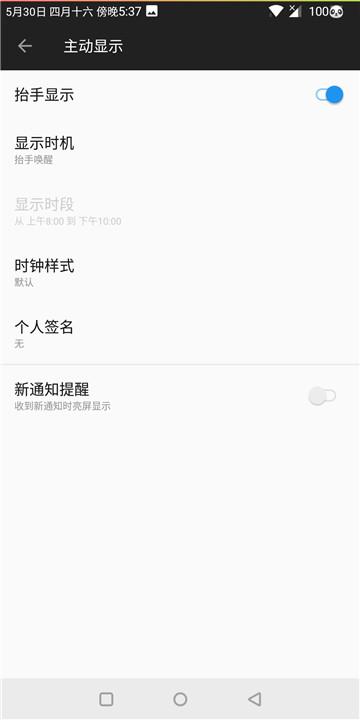 Screenshot_20180530-173711.jpg