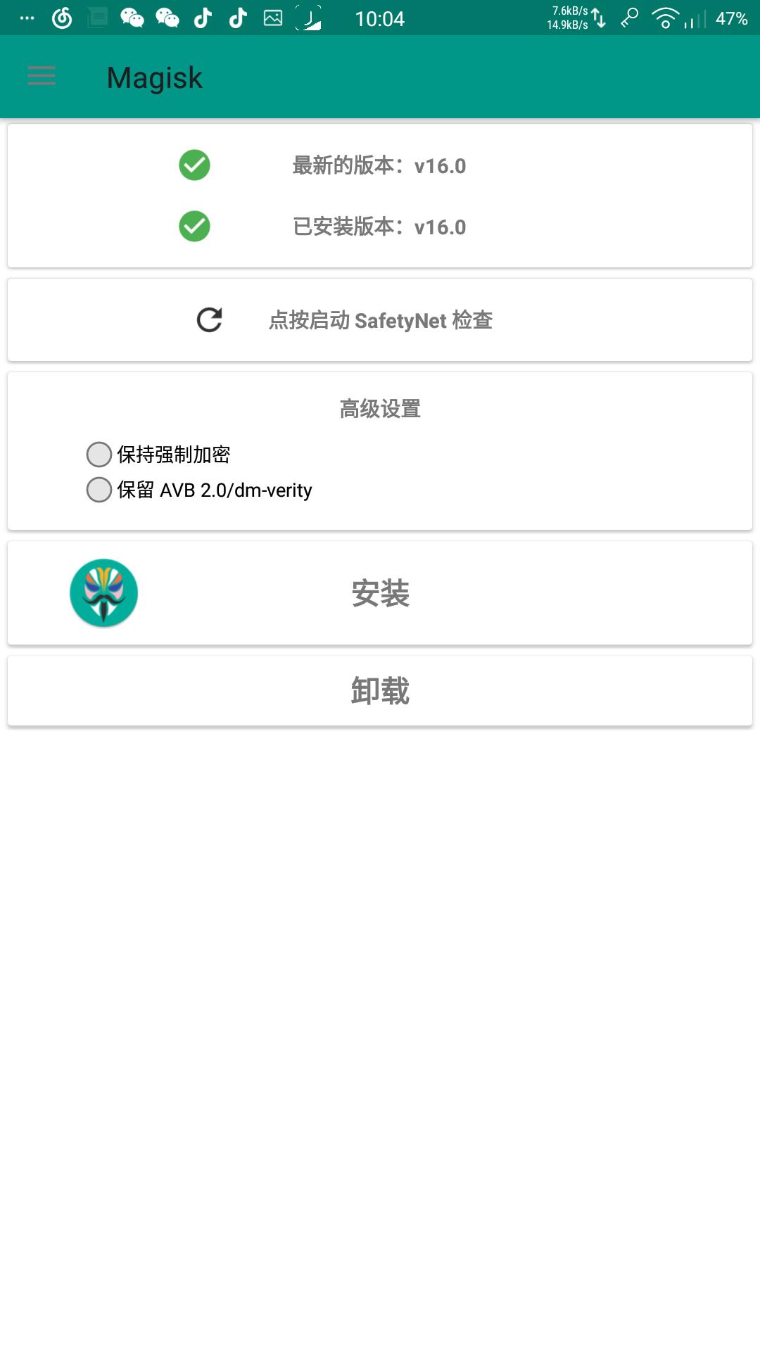 Screenshot_20180601-220411.png