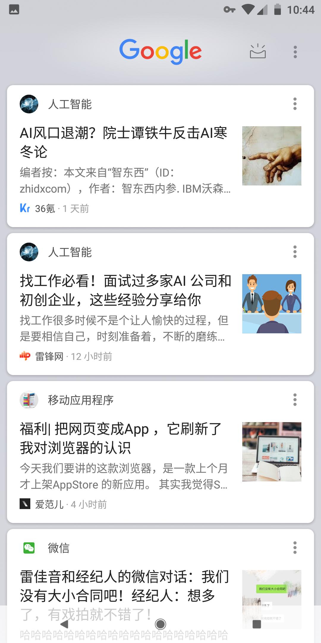 Screenshot_Pixel_Launcher_20180604-224424.png