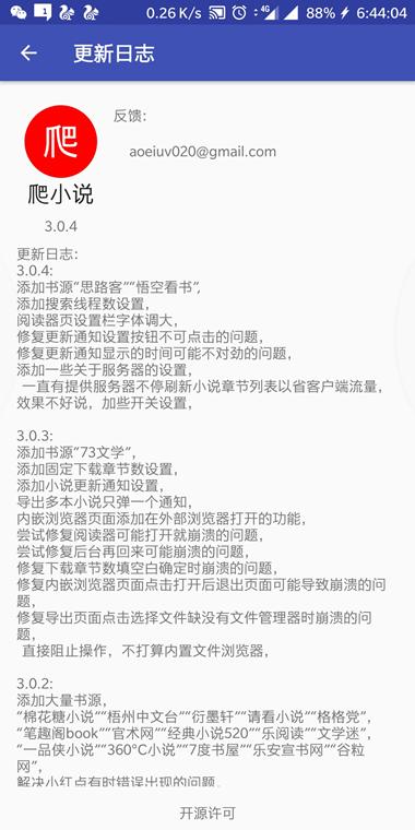 2018_06_06_18_44_04_副本.jpg