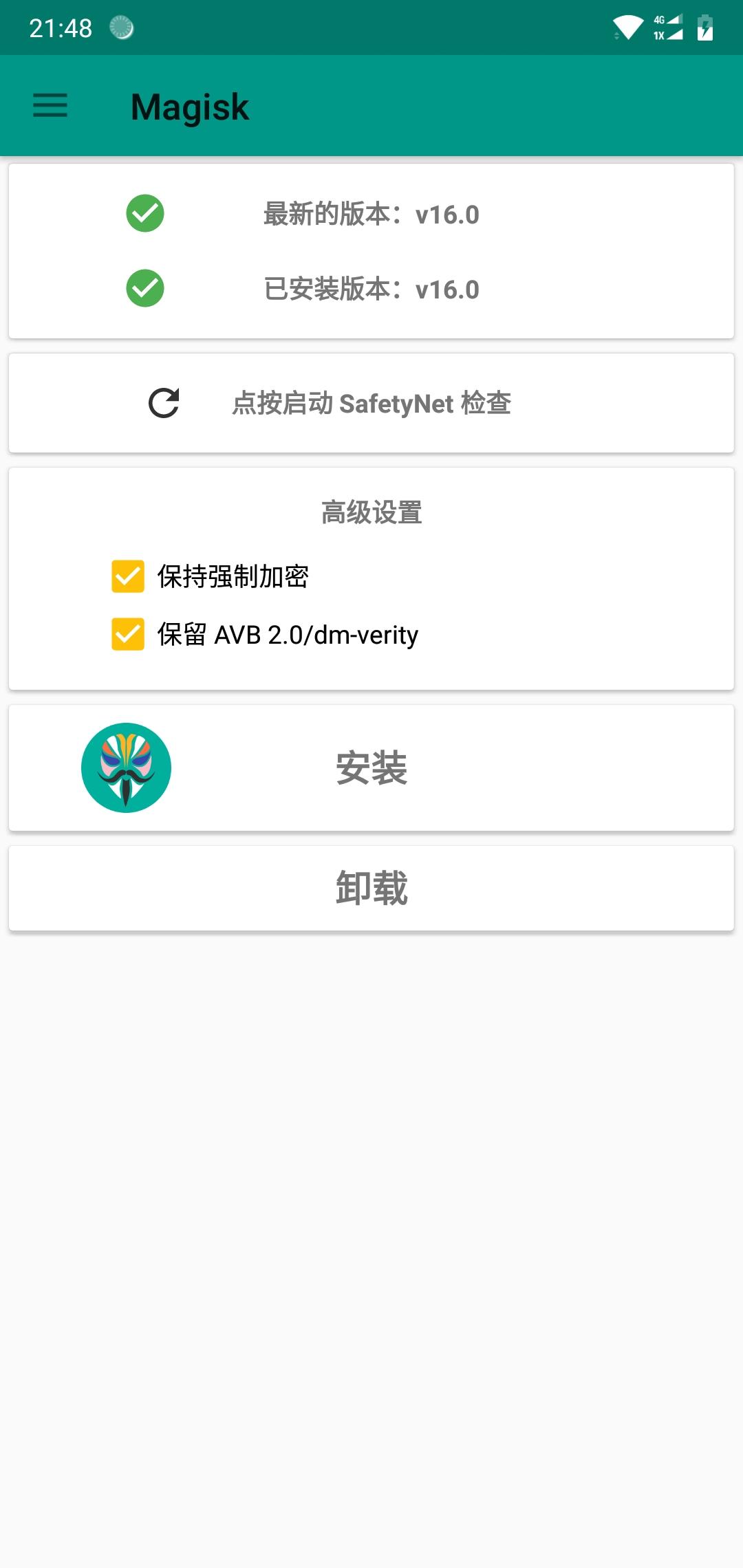 Screenshot_20180606-214809.jpg