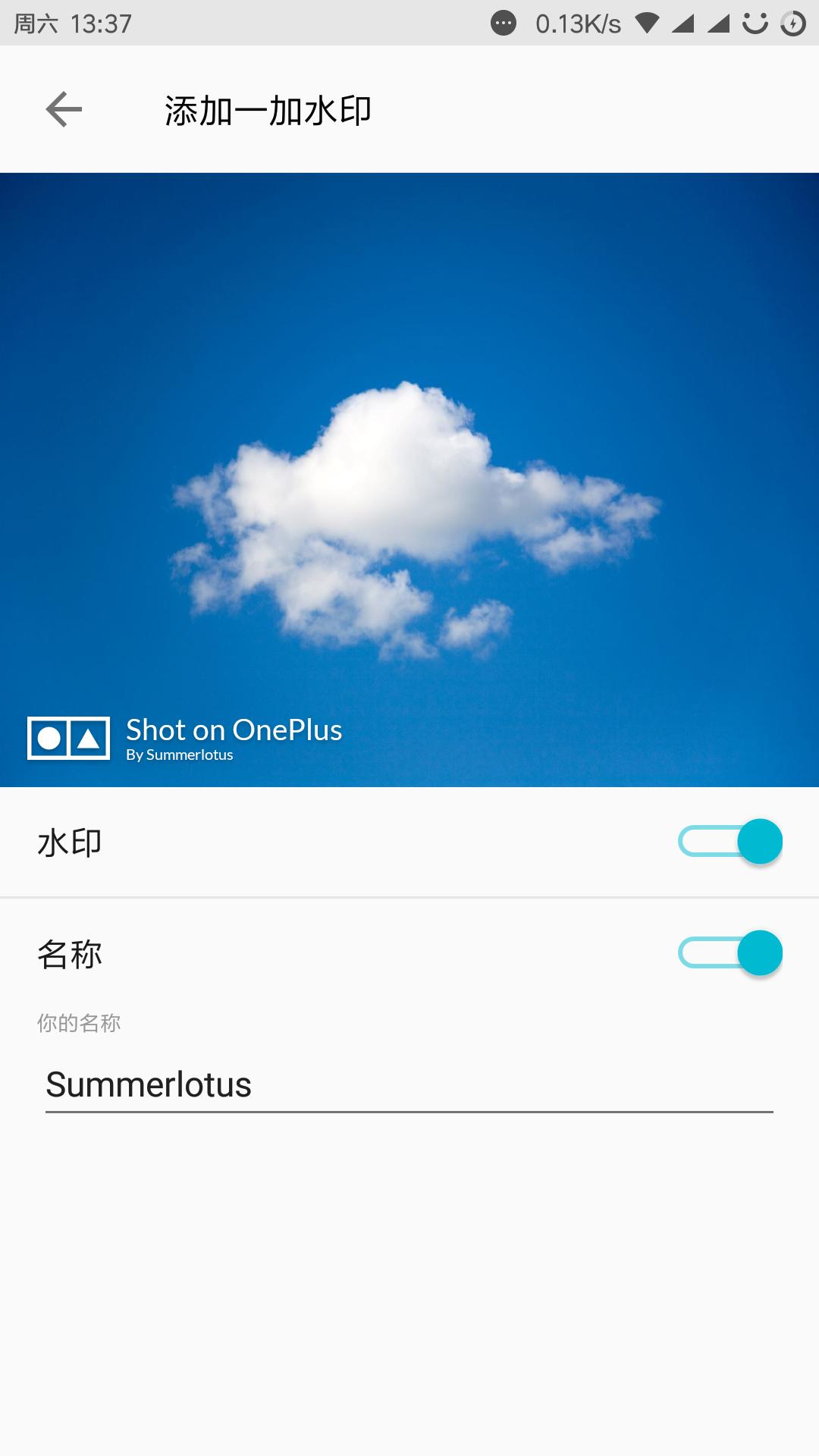 Screenshot_2018-06-09-13-37-59-772_com.oneplus.ca.png