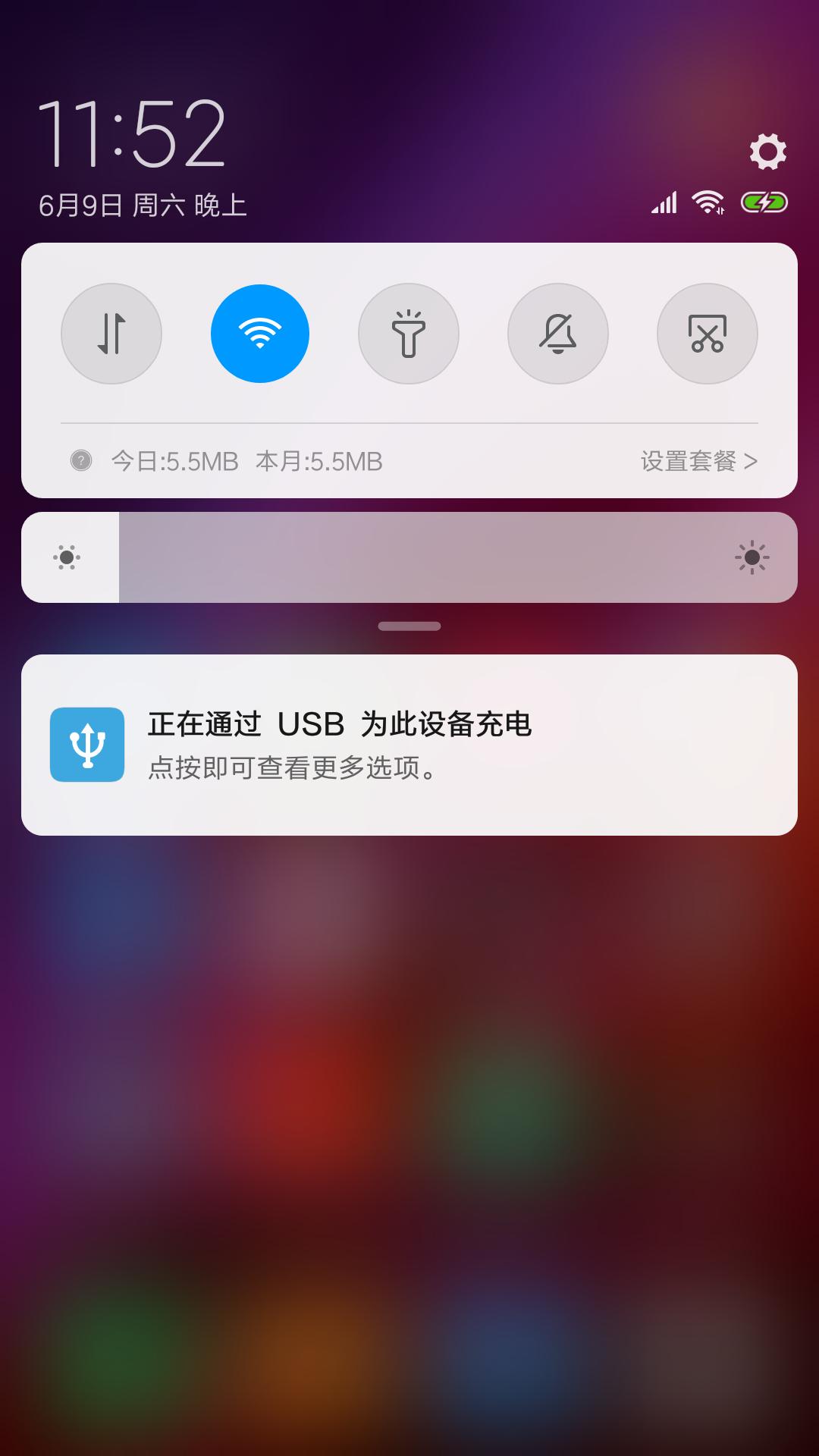 Screenshot_2018-06-09-23-52-14-813_com.miui.home.png