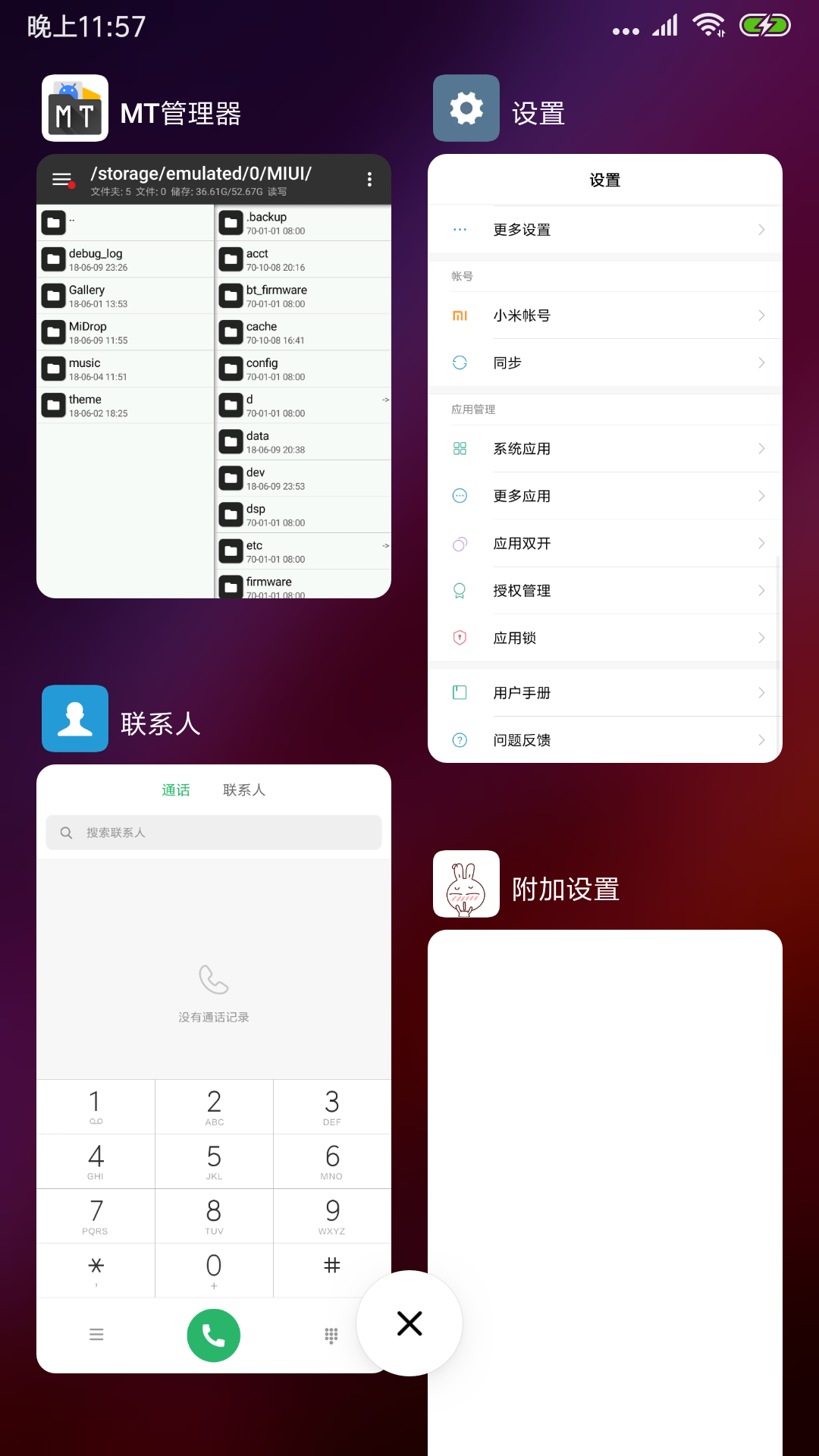 Screenshot_2018-06-09-23-57-22-471_com.android.systemui.png