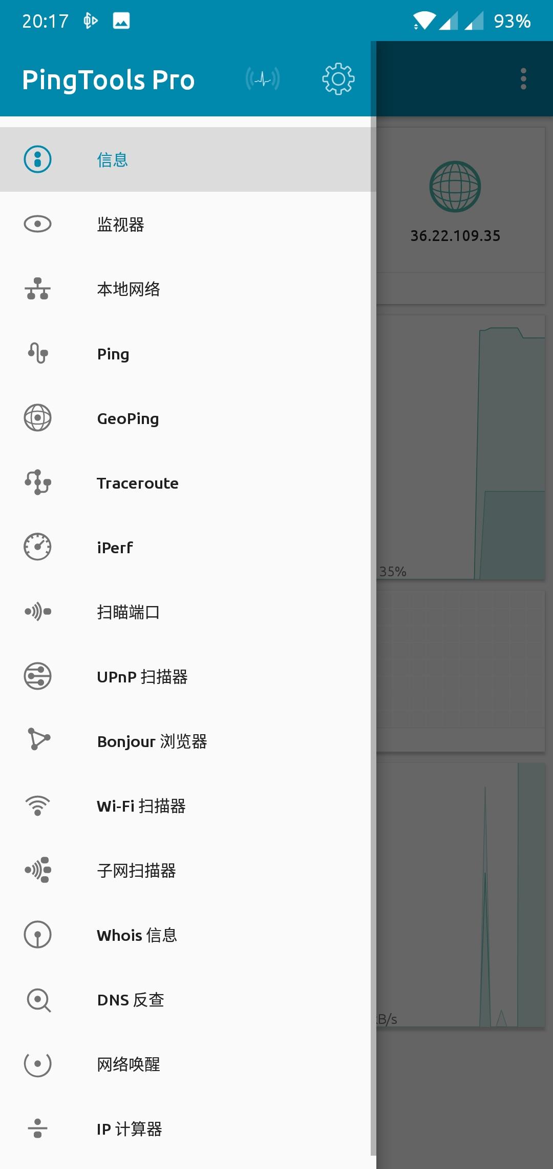 Screenshot_20180610-201739.jpg