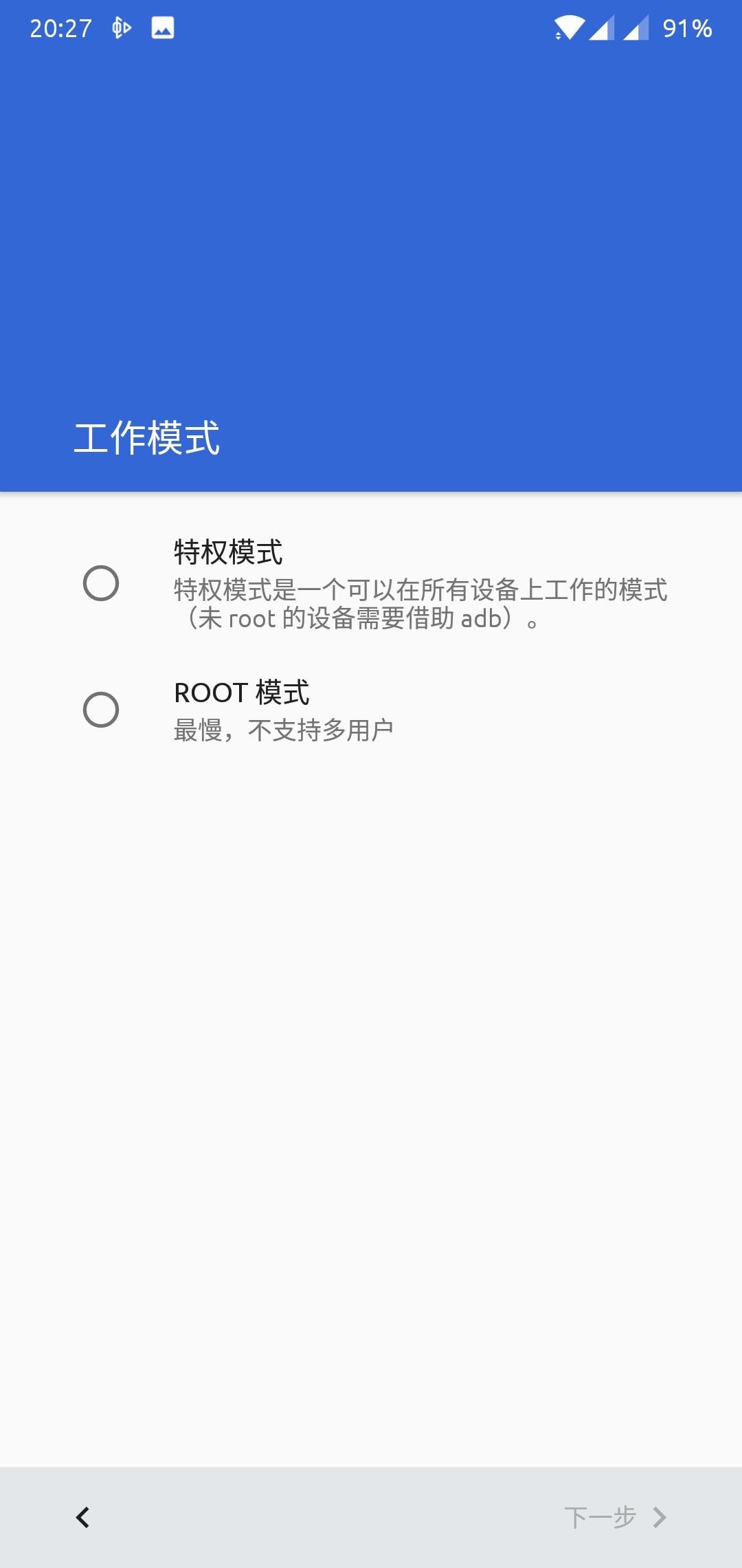 Screenshot_20180610-202734.jpg