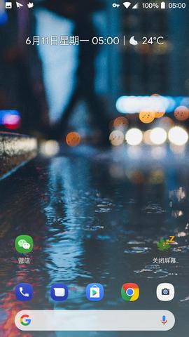 调整大小 Screenshot_Pixel_Launcher_20180611-050003.png