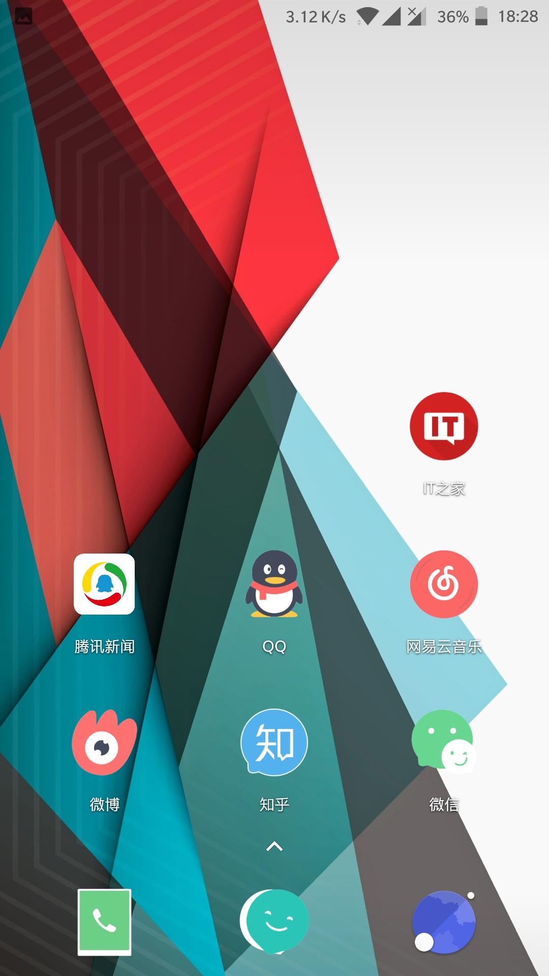 Screenshot_20180611-182815.jpg