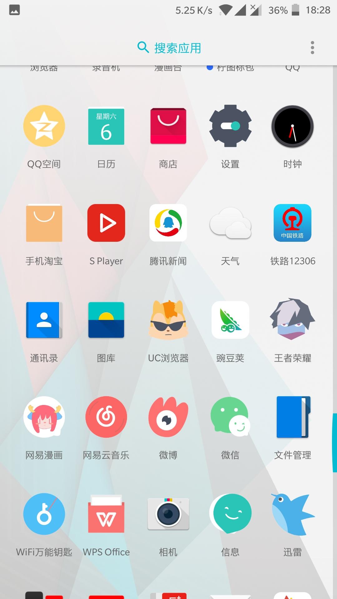 Screenshot_20180611-182826.jpg