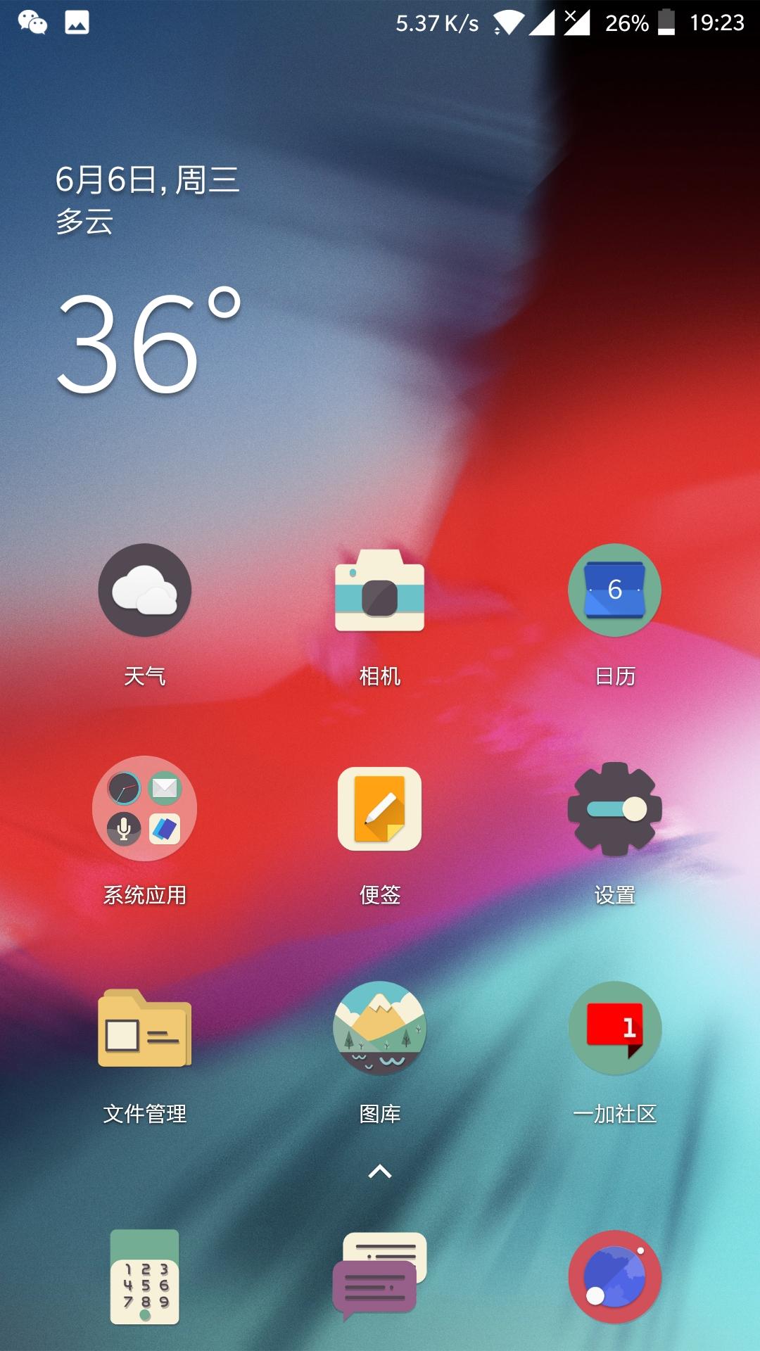 Screenshot_20180606-192338.jpg