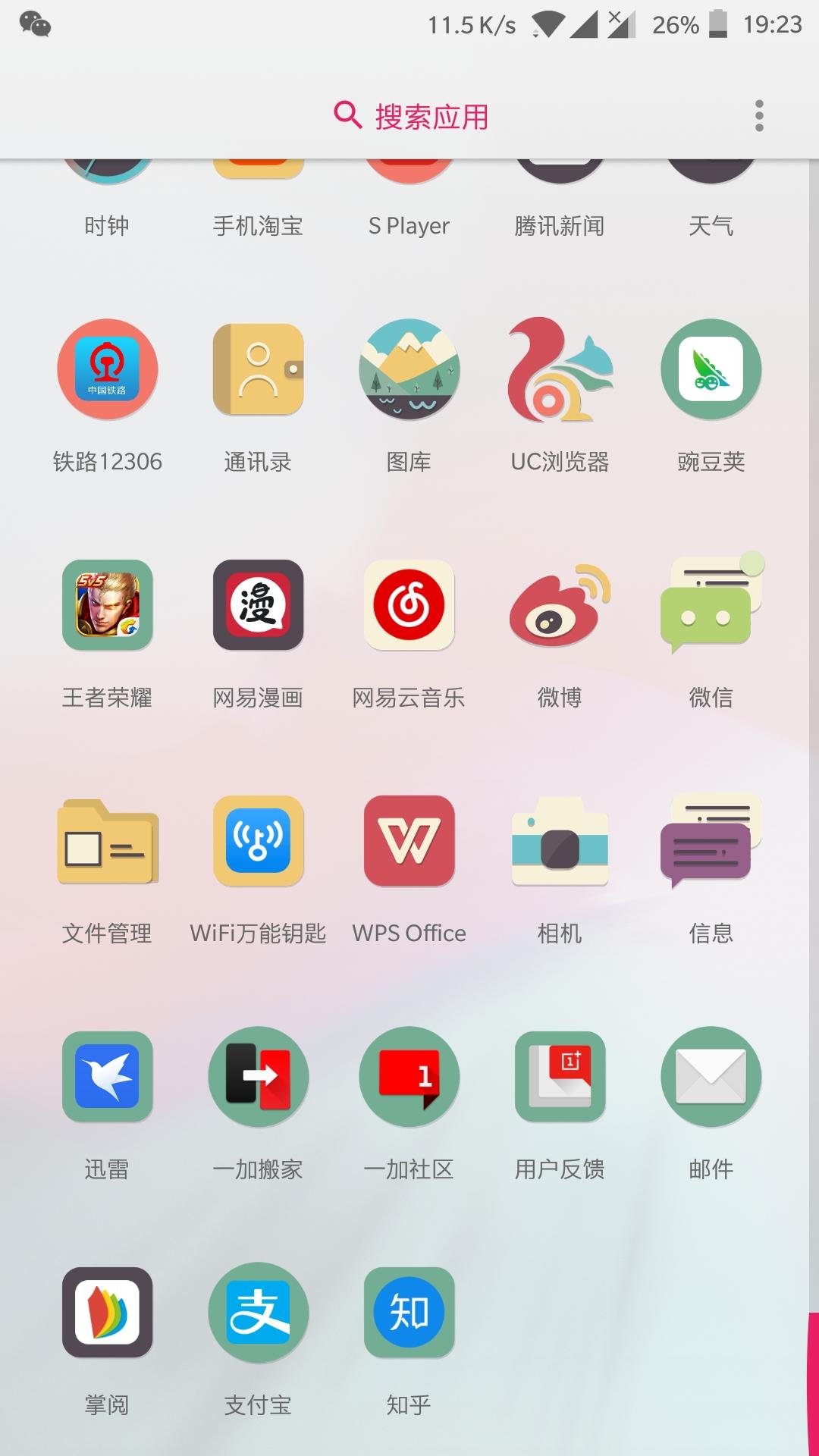 Screenshot_20180606-192349.jpg