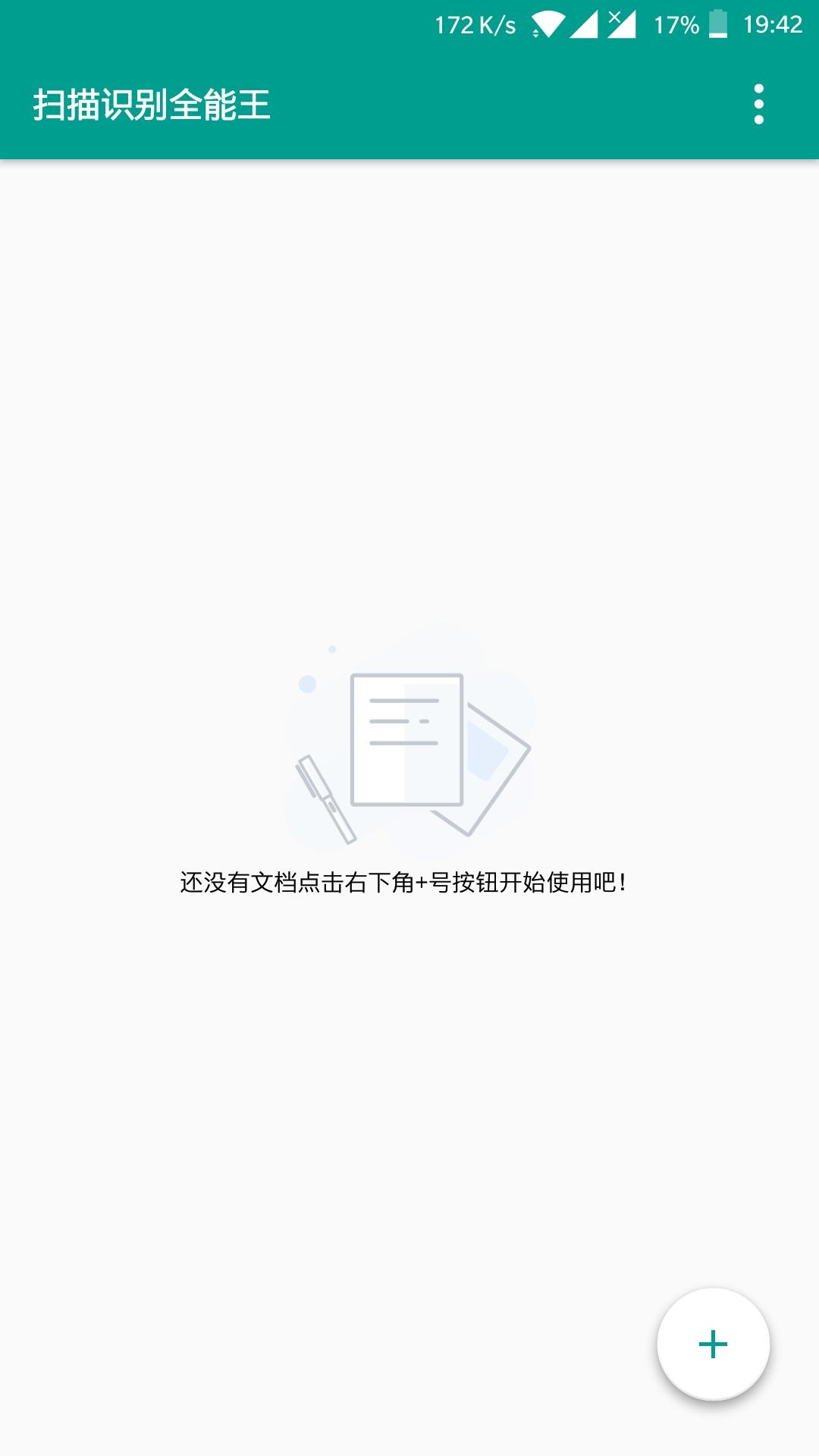 Screenshot_20180606-194254.jpg