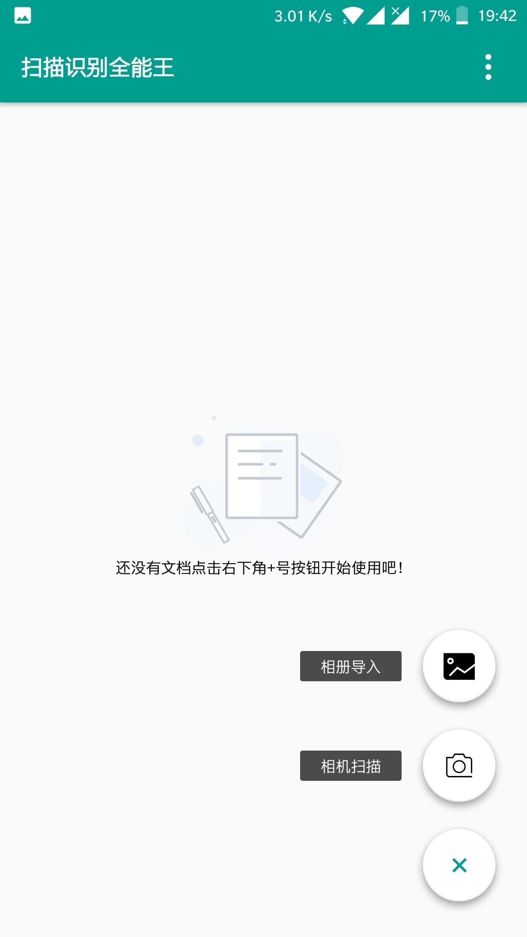 Screenshot_20180606-194258.jpg