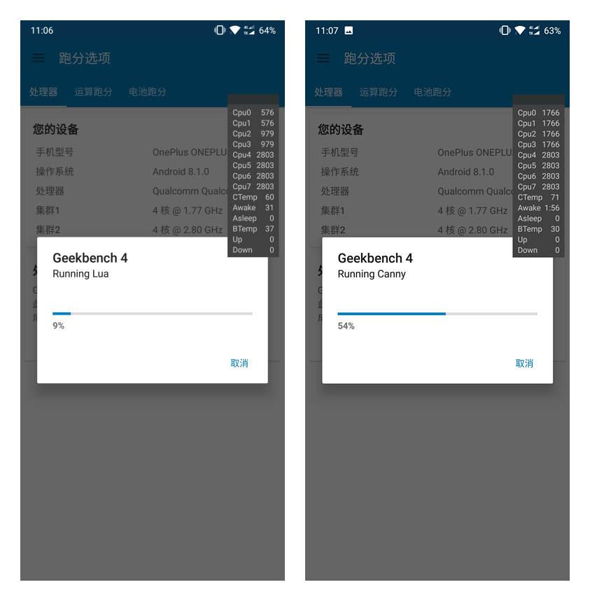 Screenshot_20180612-110738_副本.jpg