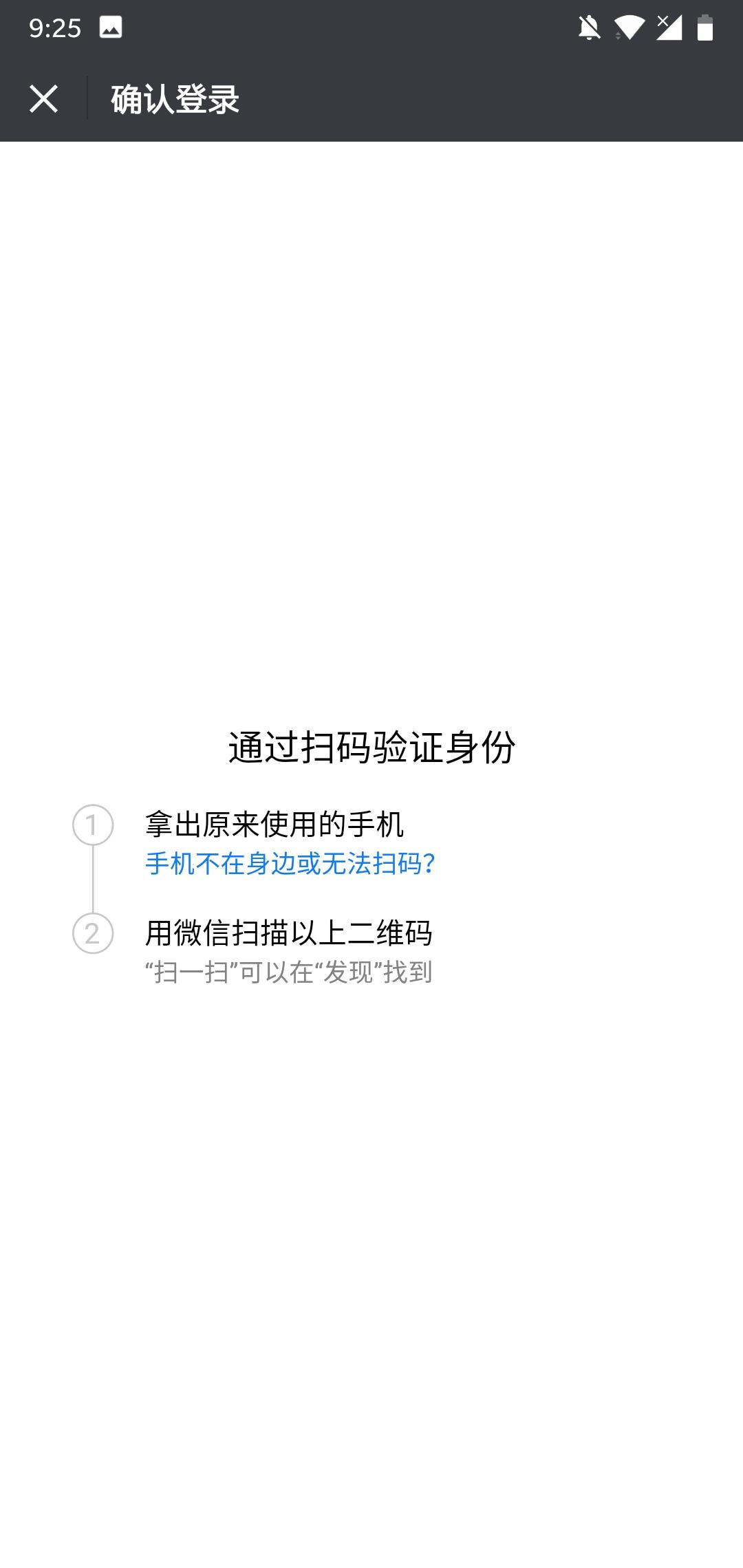 二维码界面图5.4.jpg