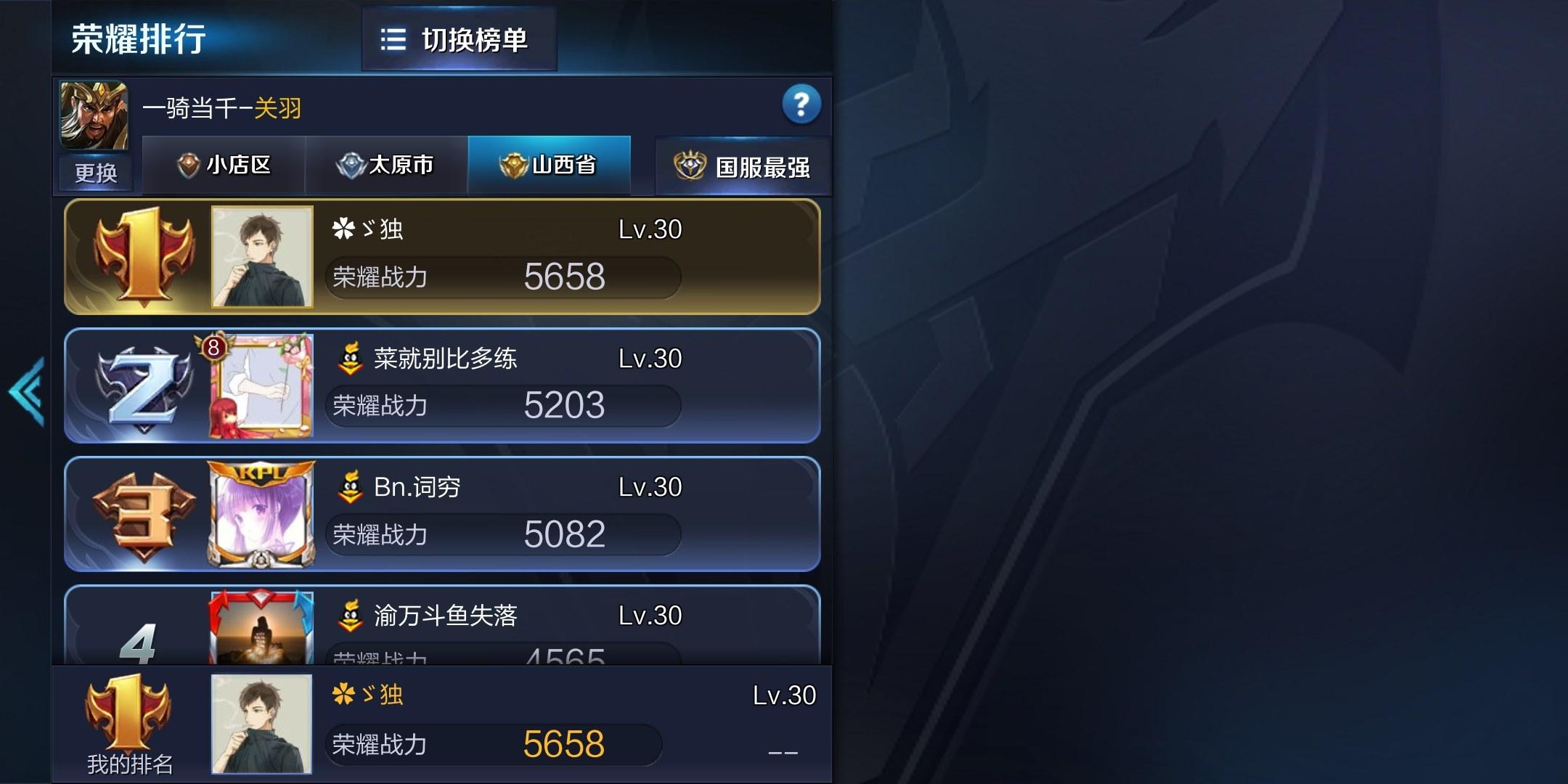 1528821553862.jpg