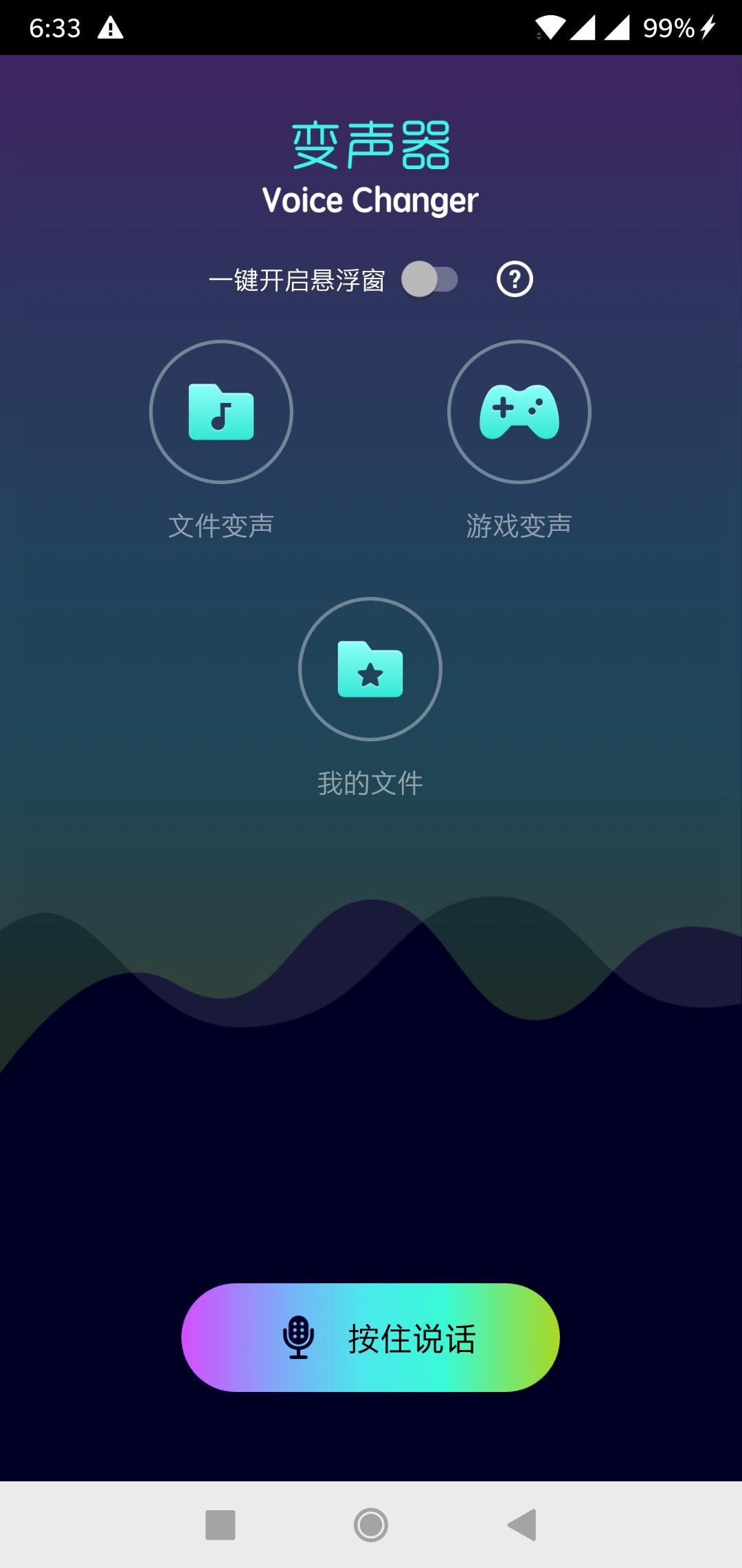 Screenshot_20180613-183328.jpg
